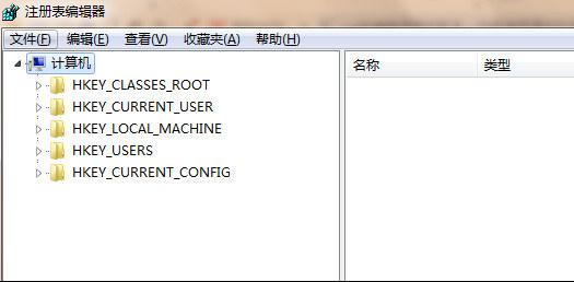 this application has unexpectedly quit invocation of this java application
