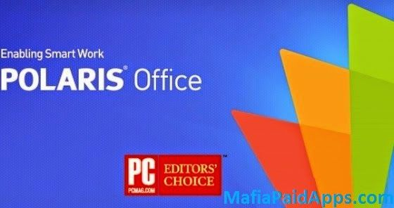 how is access different from other microsoft office applications