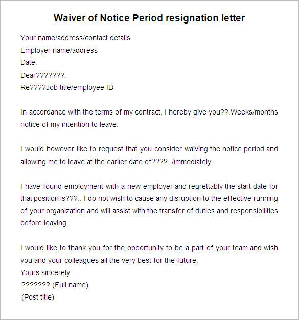 leave application for own marriage to principal