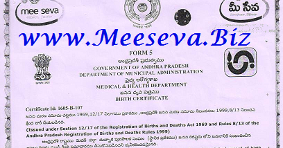 long form birth certificate online application