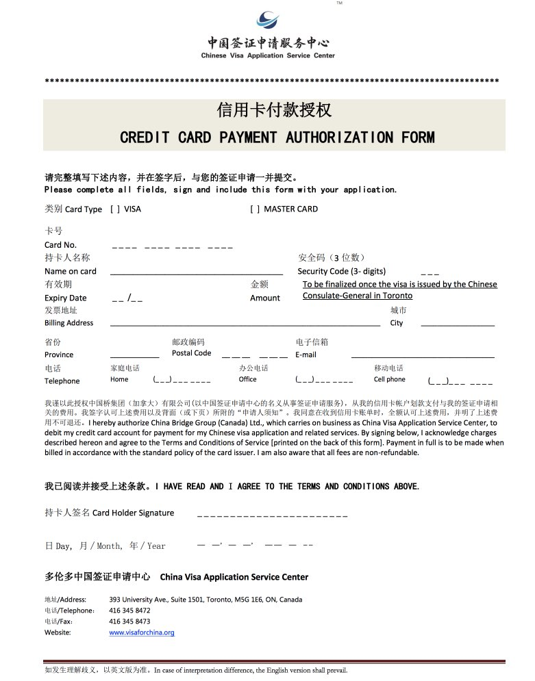 visa application for china in vancouver